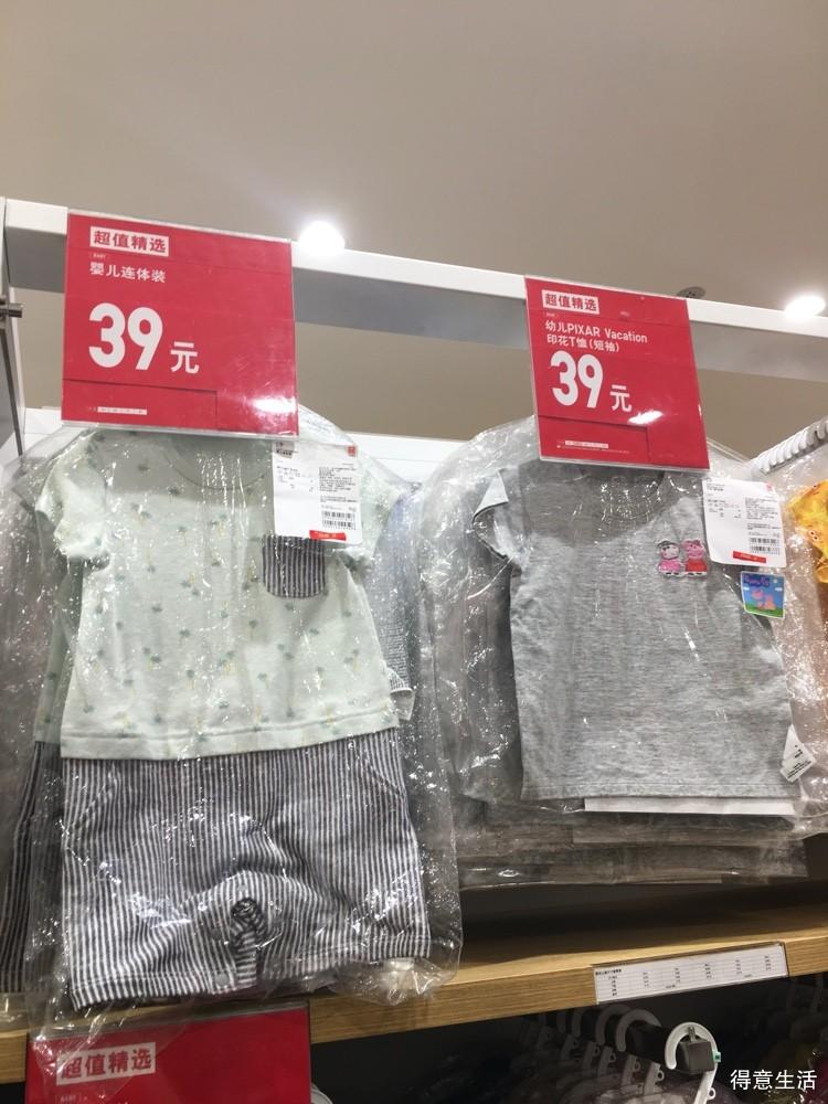 武汉这才7月中旬就开始夏装打折了?喜欢白菜价的可以下手了,真的好便宜!