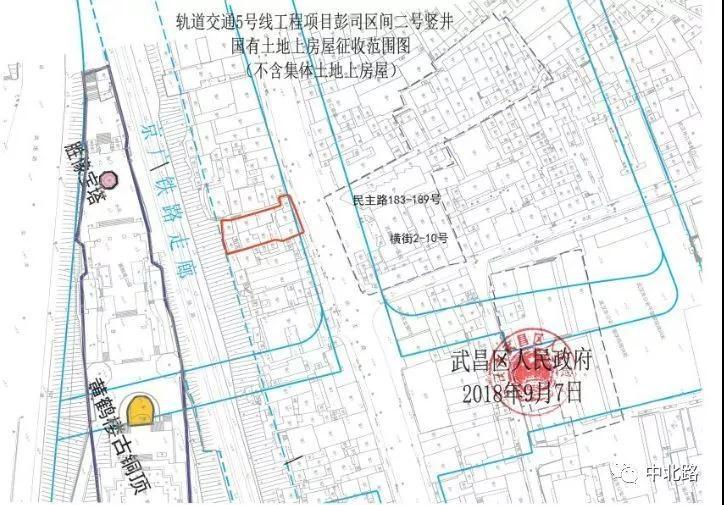 定了!2019武汉下半年最新拆迁地图,看看有没你家?
