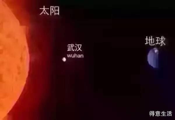 中央气象台官方公布,火炉四子正式出道!武汉人民表示,请问怎么退出?