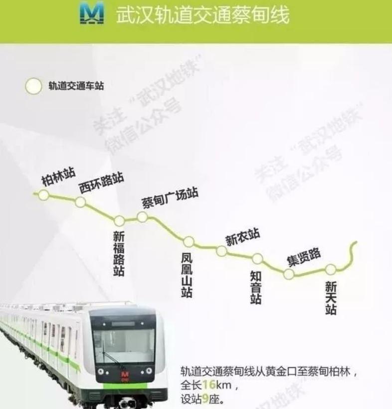 最新消息!武汉这条地铁线9月28日开通?官方回复来了!