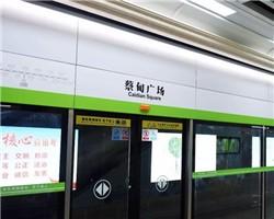 定了!武汉地铁蔡甸线9月28日开通运营!其他线路最新进展也有了!