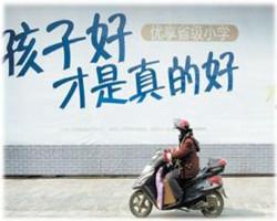 光谷转学插班的难度大吗?藏龙岛教学质量明显在下滑,为了娃想买学区房!