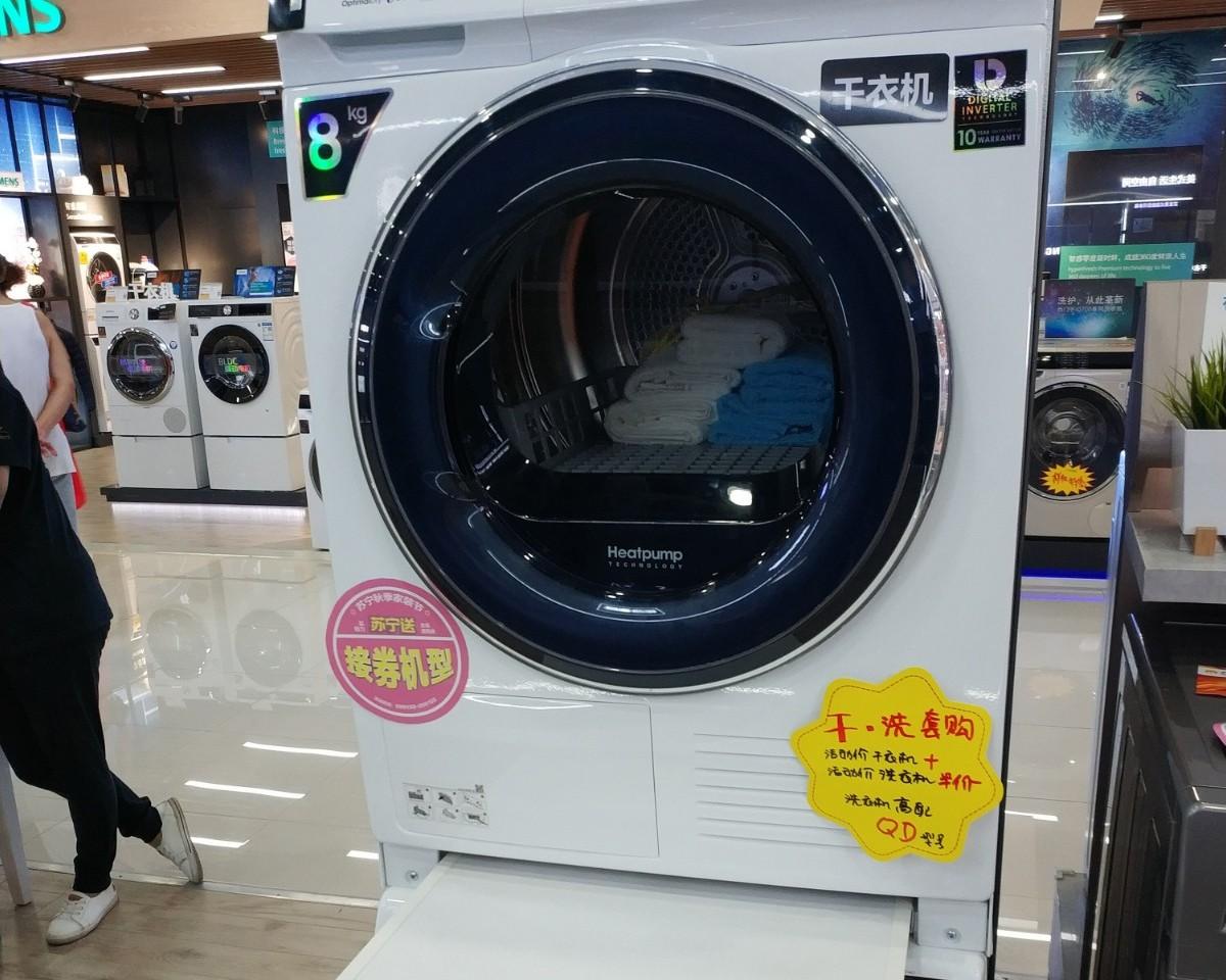 入手LG洗烘套装!线上9000多的烘干机,线下9000多还可以多买一台!