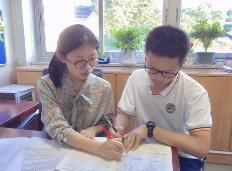武汉的小学编制专业不对口是不是就不能报名?有上岸的大神指导下吗?