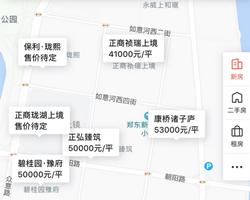 4万只是起步价,郑州东房价已把武汉远远甩在后面了?
