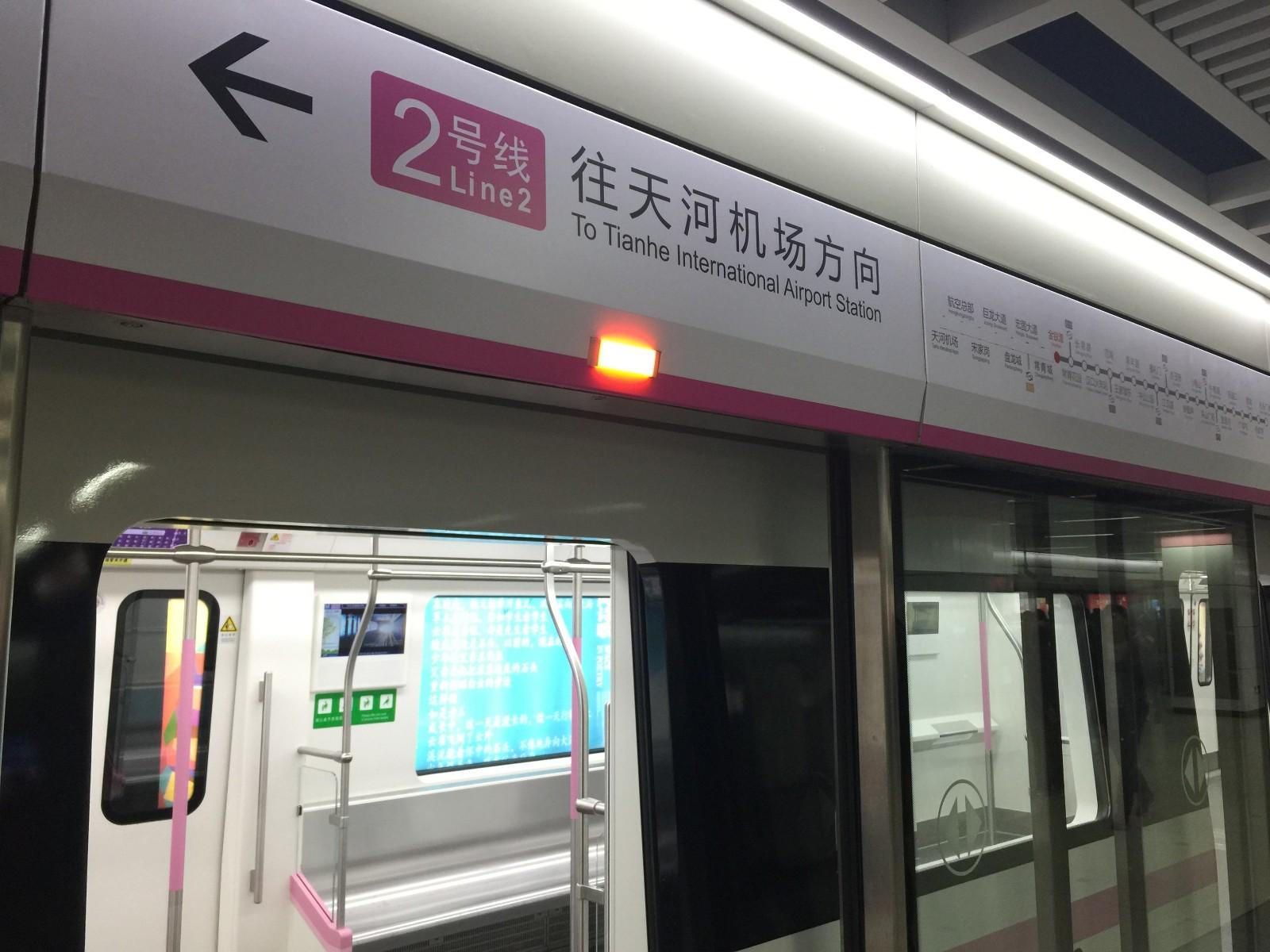 地铁是不是又涨价了?交通费开销好大!都不敢坐地铁了……