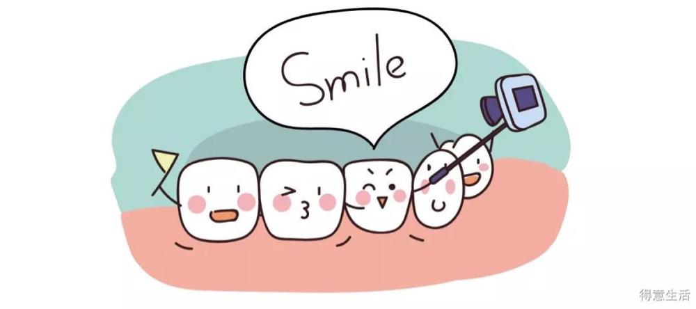 光刷牙还远远不够!一个刷牙习惯养成,能让你省出一辆宝马……