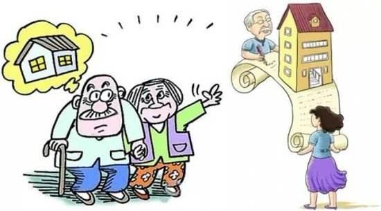 本想给父母买个房让他们住得舒服,现在却一个头两个大!