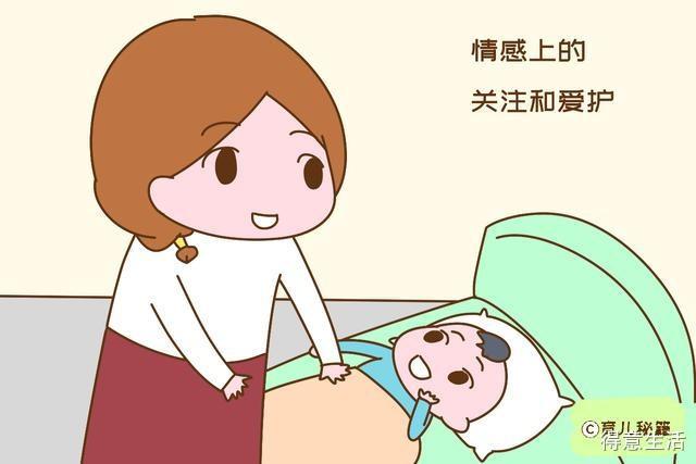 教育分4阶段,想要娃有出息,家长不要抓错重点哦!