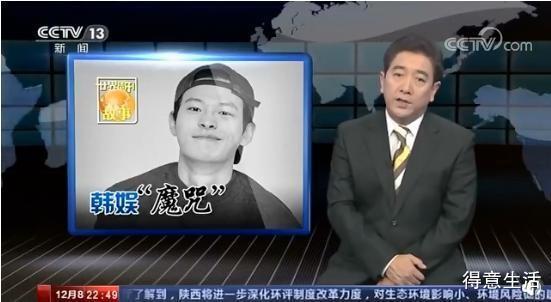 韩国娱乐圈陷自杀魔咒,央视揭韩国艺人6大生存规则……实在吓人!