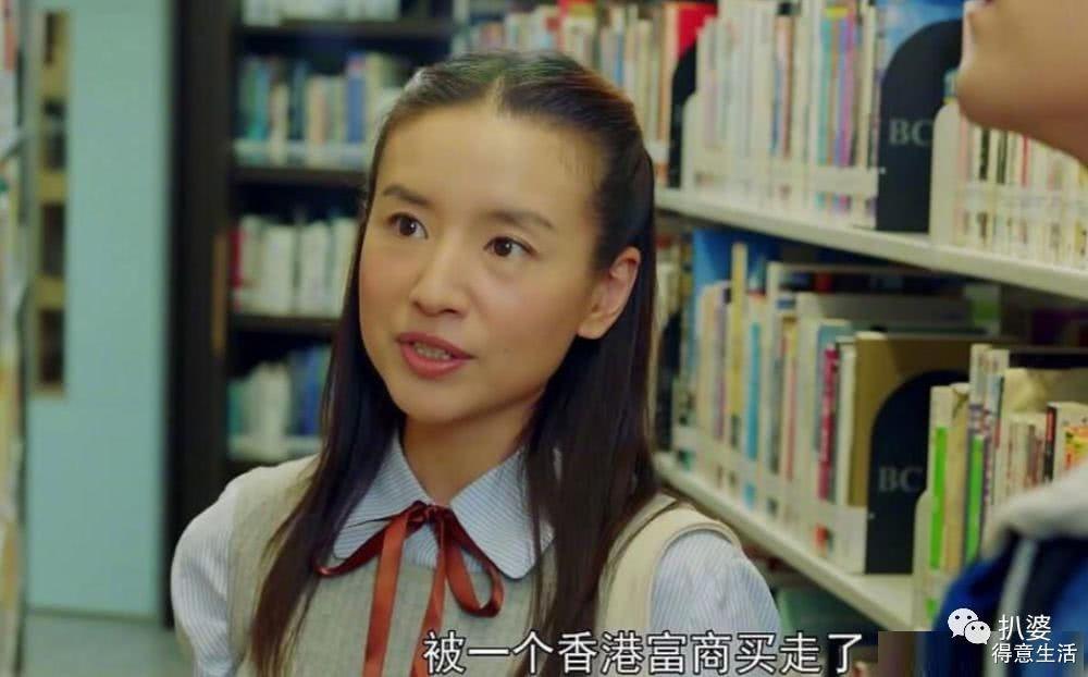 39岁的董洁强行演18岁少女,中年女明星也留口饭给青年演员吃吧……