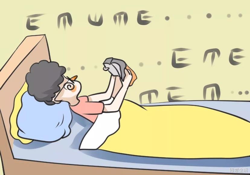 控制近视这3种方法科学有效!医生自己不做近视矫正手术?事实是……