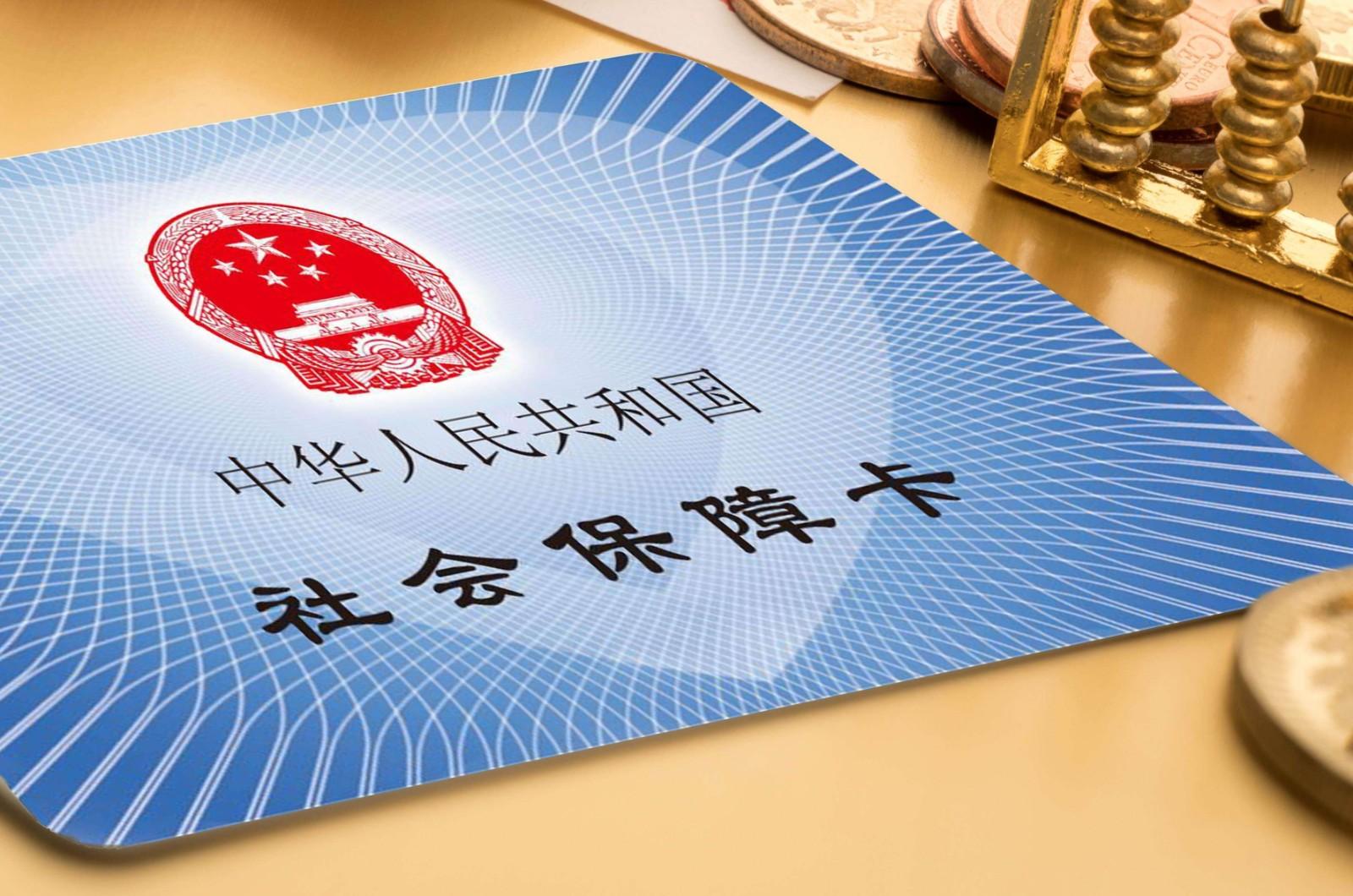 求助!我在武汉工作,可在孝感缴纳的社保,对我以后有什么影响 ?