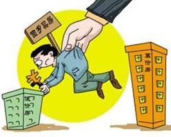 中年危机想卖掉深圳的房子,全家搬来武汉生活,可行么?