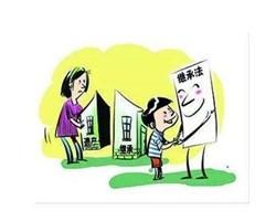 父母的兄弟姐妹太多也是麻烦,独生子女继承房产怎么这么艰难!