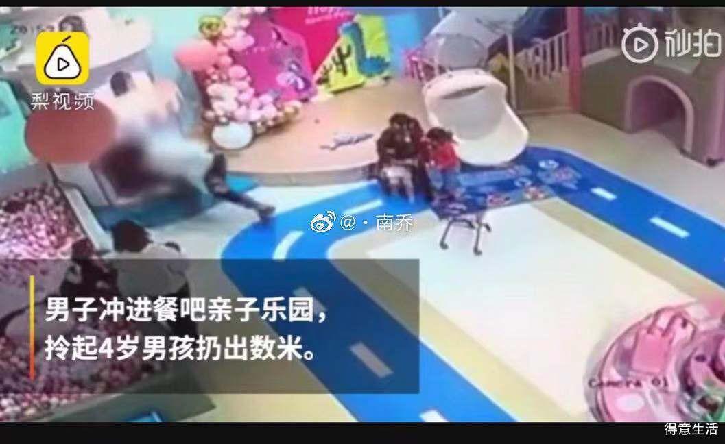 公共场合孩子间抢玩具大人需要插手吗?这个爸爸竟把别人家的孩子扔出几米远!