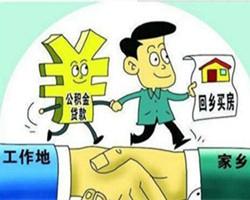 好纠结,我想在老家买房,女朋友想在武汉买房!