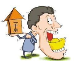 买房投资二手房更划算,经开性价比最高?