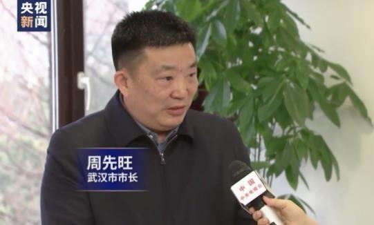 武汉如何防控?疫情通报是否滞后?武汉市长接受央视专访!