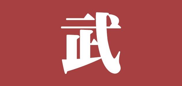 【过早冒】美团买菜在武汉开启临时配送服务;武汉12家方舱医院床位超两万张!