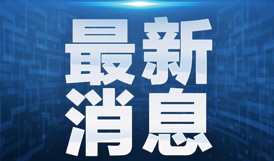 钟南山回应新冠肺炎药物使用:只要发现有效,就应该可以用!