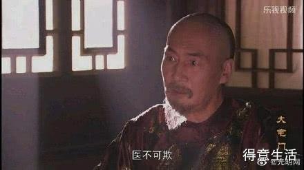 著名演员杜雨露逝世,享年79岁!
