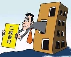 疫情结束后,武汉会不会出台降首付等措施来稳楼市?