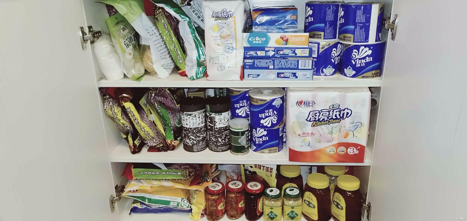 【晒存货No.8】凑个热闹,晒存货!蔬菜肉类、生活用品样样齐全!