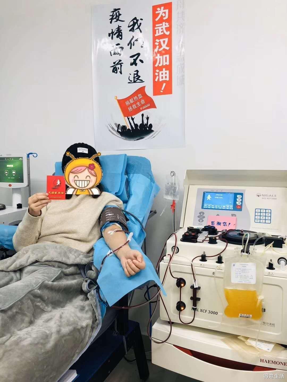 朋友新冠肺炎康复后去献血400ml,康复者血浆治疗到底是个啥?