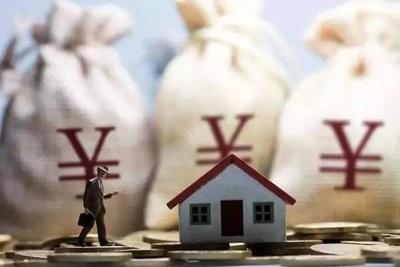 明天交房租,疫情期间大家的房租都减免了吗?