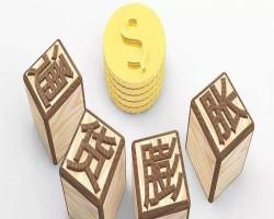 什么是通胀,通缩,滞胀?三种环境下适合的投资是什么?