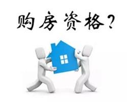 我们一家人准备全部搬到武汉,预算1500万,怎么买房啊?