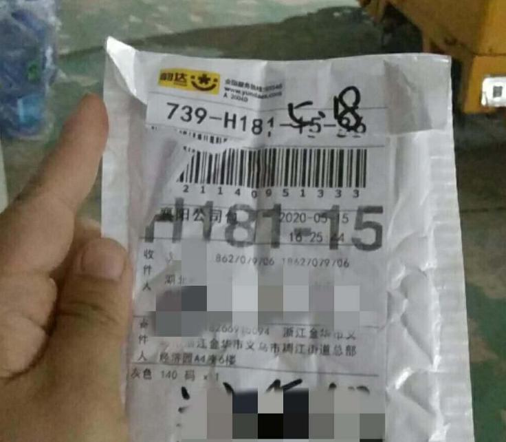 在京东买的防晒服收货发现是个空袋子,我该怎么解决啊?