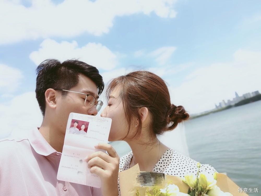 圆小圆升级成尹太太!附上领证自拍攻略+详细婚检流程!