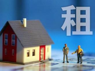 最近房子是真难出租,供大于求,每次出租都恨不得卖房子!