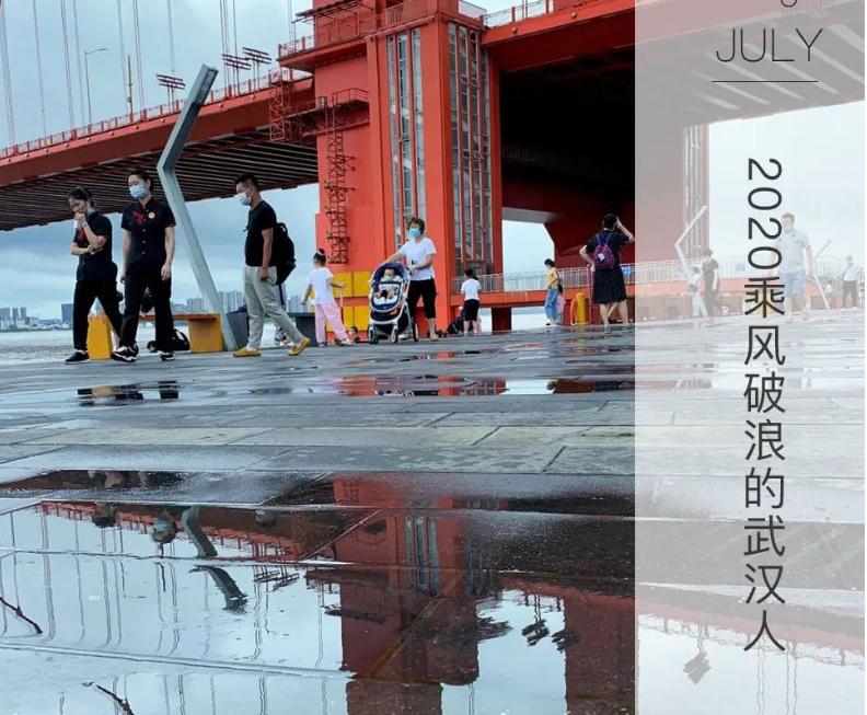 连续暴雨!武汉日降雨量创历史新高,明后天或遇更大暴雨!