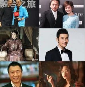 乐视面临退市多位明星投资受损:刘涛六千万打水漂!