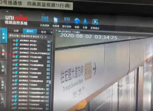 武汉地铁回应3号线施工现场传闻:将修复,该线路正常运营不受影响!