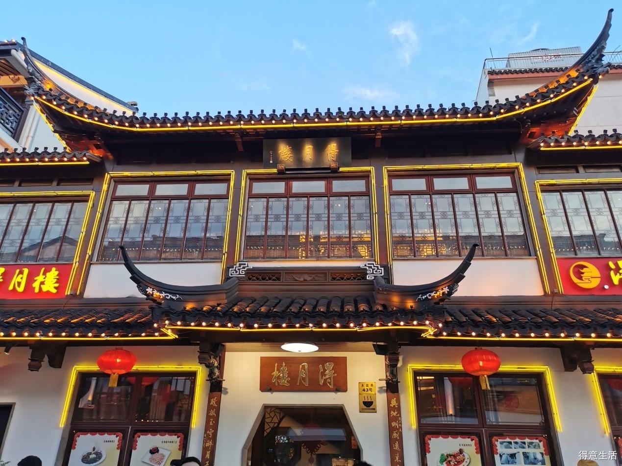 苏州三天两晚游记分享,体验江南水乡的别样风情,姑苏城的美景绝了!