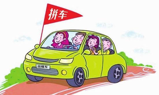 汉阳三寄宿取消校车了,请问有王家湾线路的拼车吗?