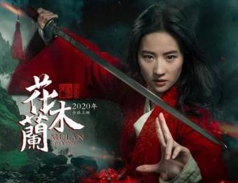 刘亦菲主演的真人电影《花木兰》走网络播放了,30美元一场电影贵不贵?