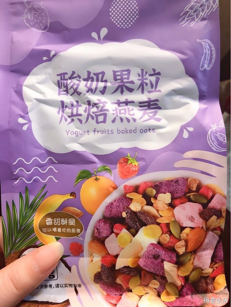 给我妈试吃了几天,她爱上了吃代餐燕麦,不过我爸觉得不吃正餐不靠谱!