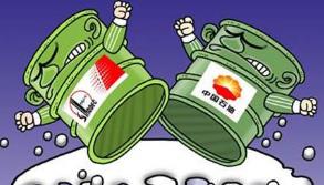 现在加两桶油的油有什么优惠技巧么?