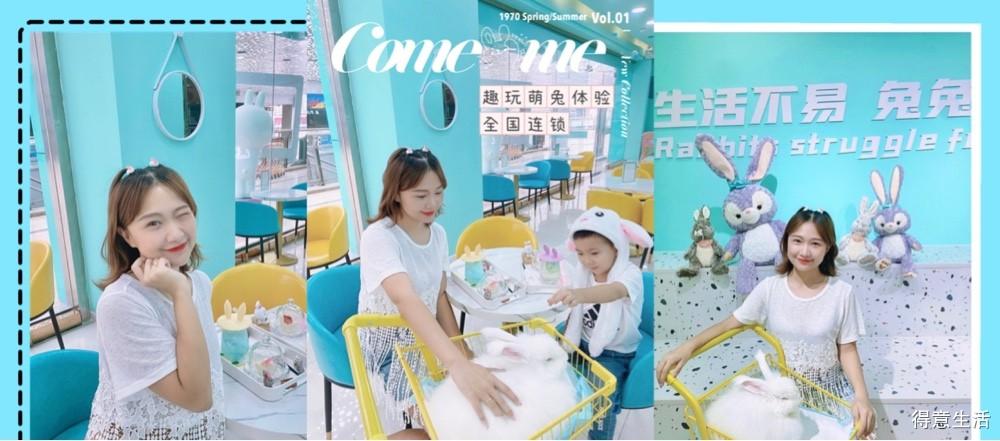 【小众遛娃】探店分享,Tiffany蓝萌兔主题馆来武汉啦!