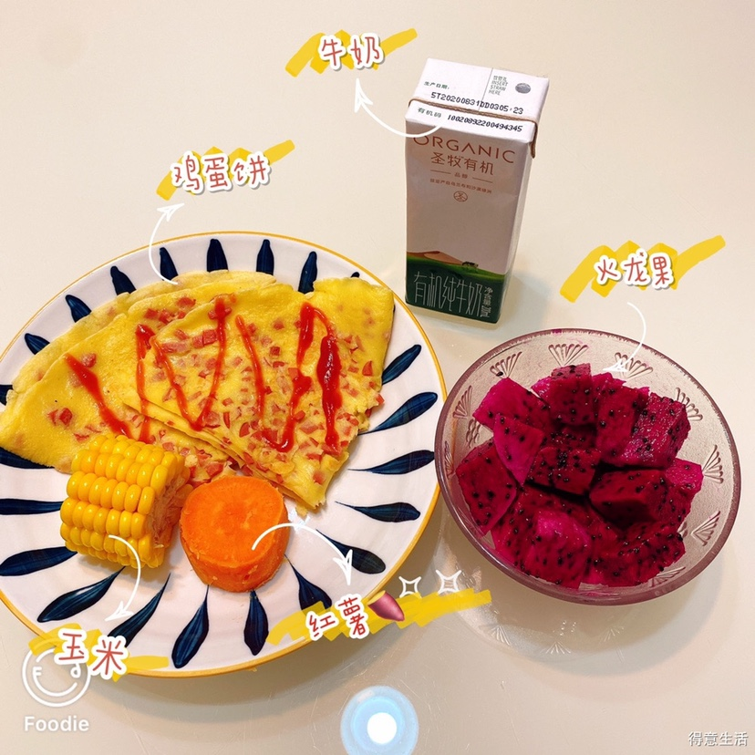 【家有小学生】早餐打卡第四周,快点来跟我学做早餐,每天不重样!