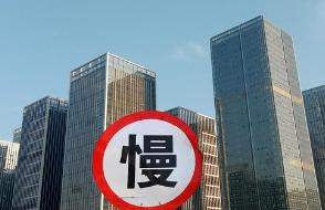 武汉房价在这轮调控中会跌多少?10%、20%还是30%?