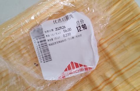 听说有大量外国猪肉来华了,感觉猪肉也没有降价啊!