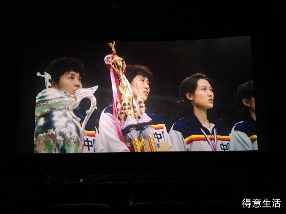 【夺冠】女排精神是一代人的记忆, 更是无数国人奋起拼搏的支柱!