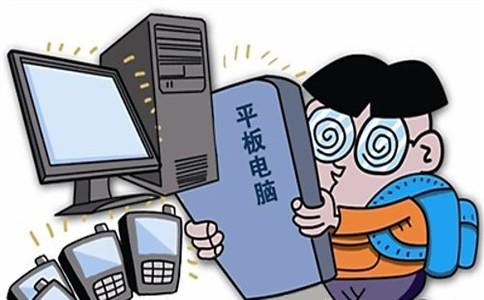 现在小孩都要上网课了,哪种电子设备对眼睛影响小点?