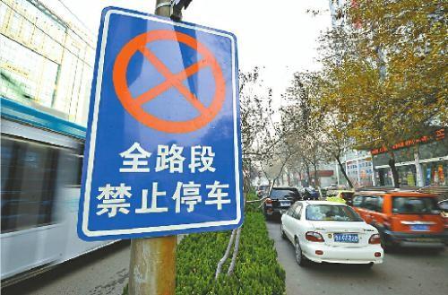 有没有大哥谈下,武汉禁停到底是怎么要求的?感觉好复杂!